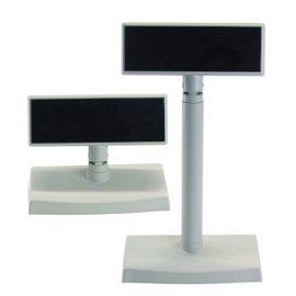 BYPOS VDF200 klanten display
